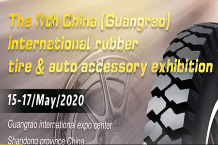 Can Guangrao Tire Exhibition Be Held on Schedule in 2020?